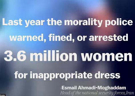 iranian morality police