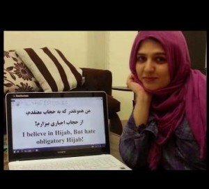 obligatory hijab law