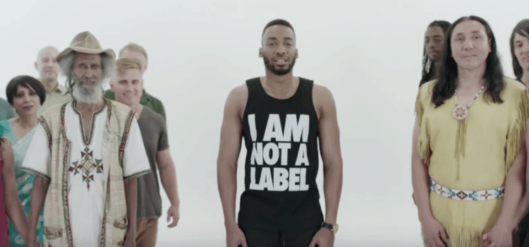 If Prince EA Would Settle For One Label It Would Be Love [VIDEO]