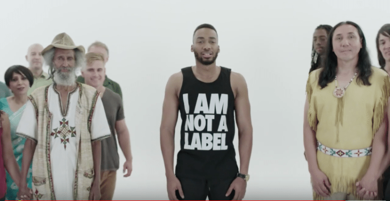 prince ea - not a label